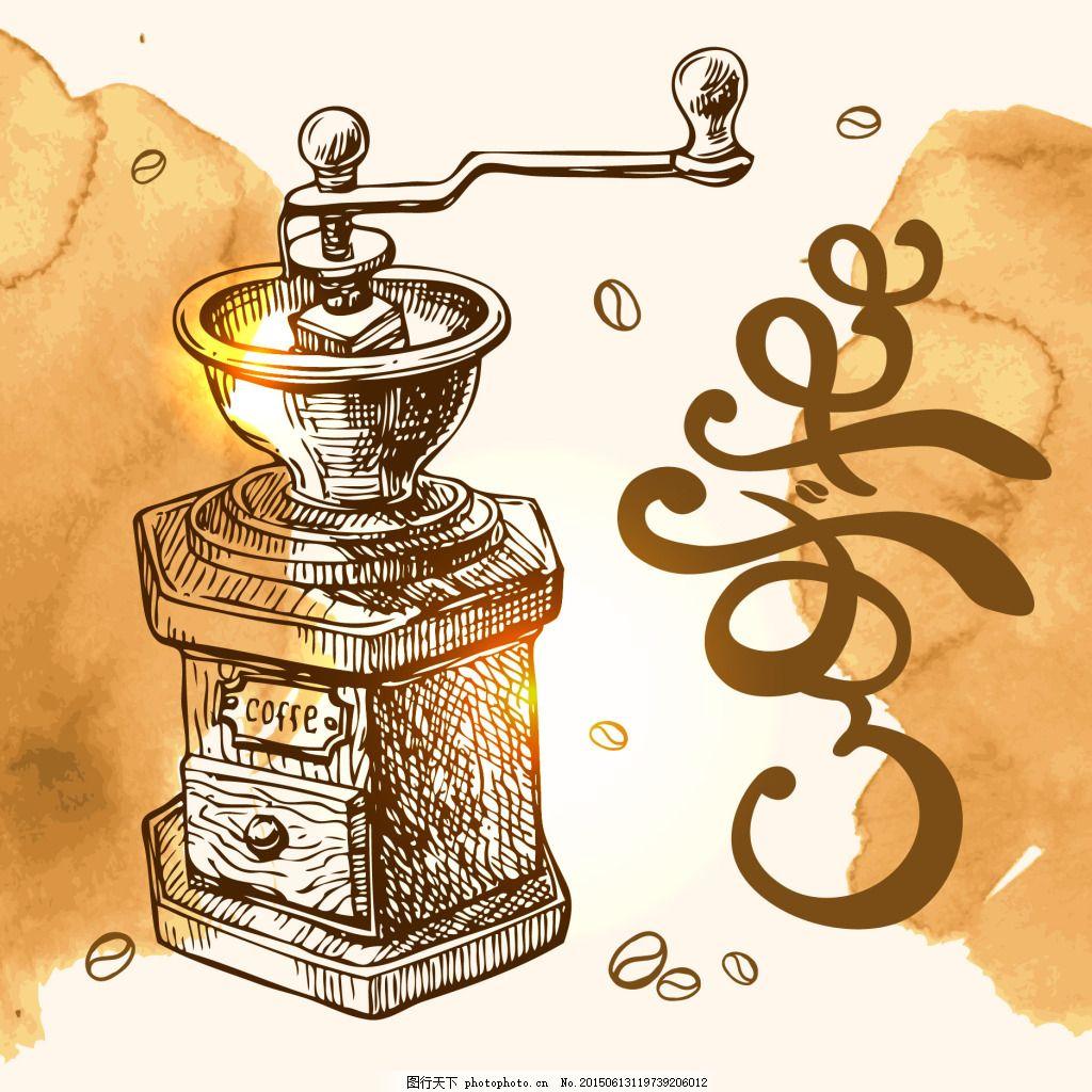 手绘咖啡机