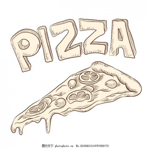 手绘比萨插图