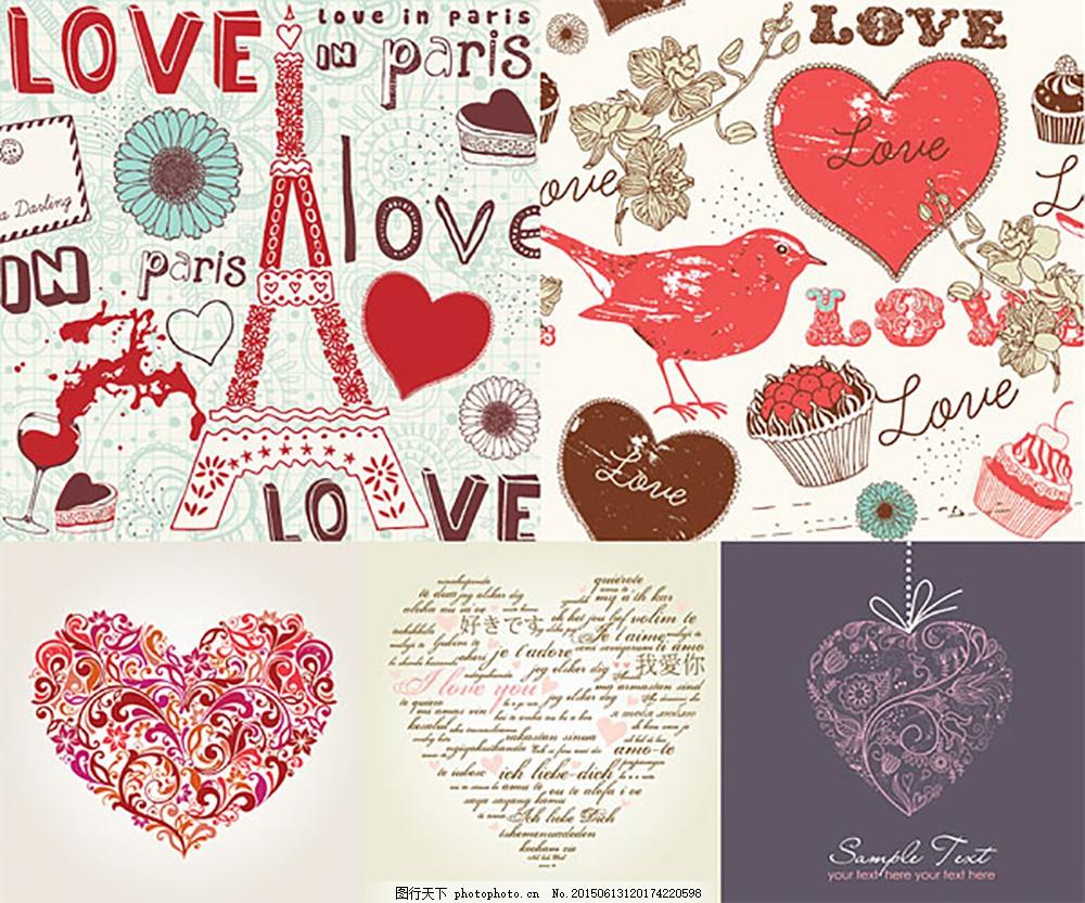 手绘爱情元素矢量素材 涂鸦 心形 心型 爱心 情人节 花纹 礼物
