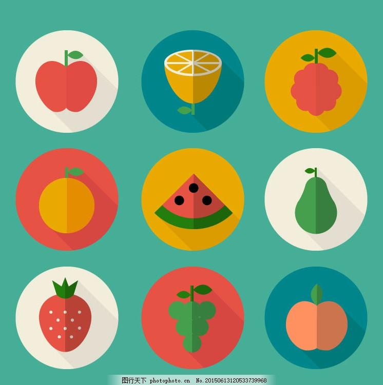 圆形水果图标 橙子 西瓜 梨 草莓 桃子 葡萄 ai 青色 天蓝色 ai