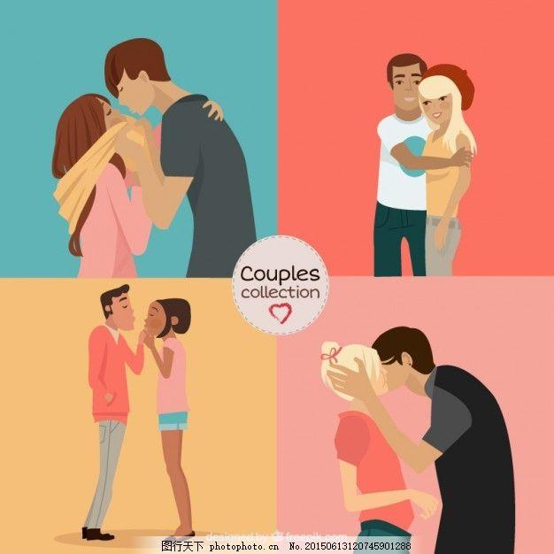 夫妻之吻 心爱 一方面 手绘 情人节 庆祝 情侣接吻 浪漫 漂亮的包