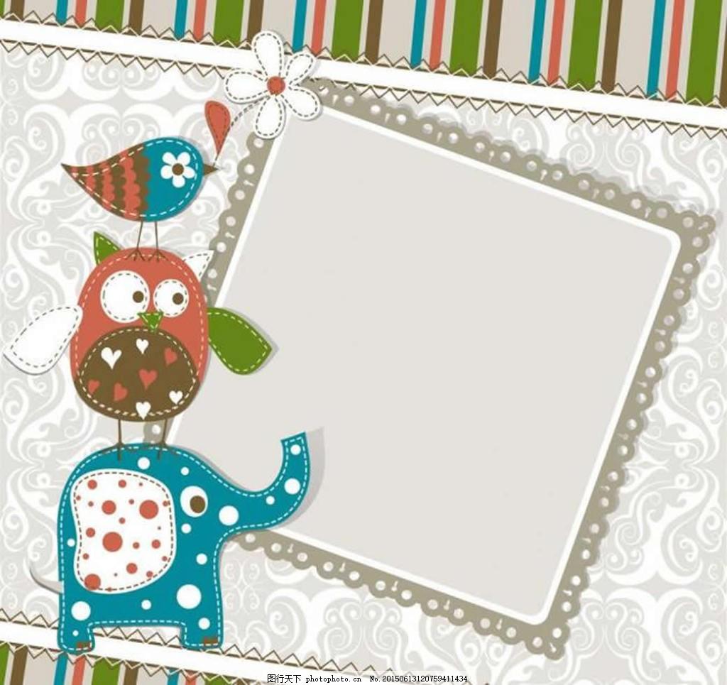 幼儿边框简单大方手绘