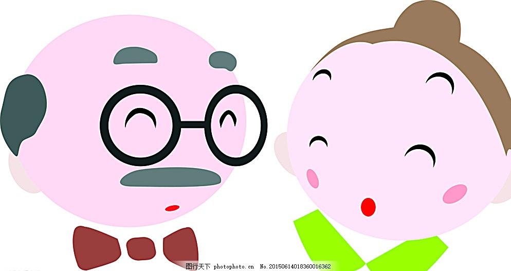 卡通老头 卡通老太太 卡通老爷爷 卡通老奶奶 设计 动漫动画 动漫人物图片