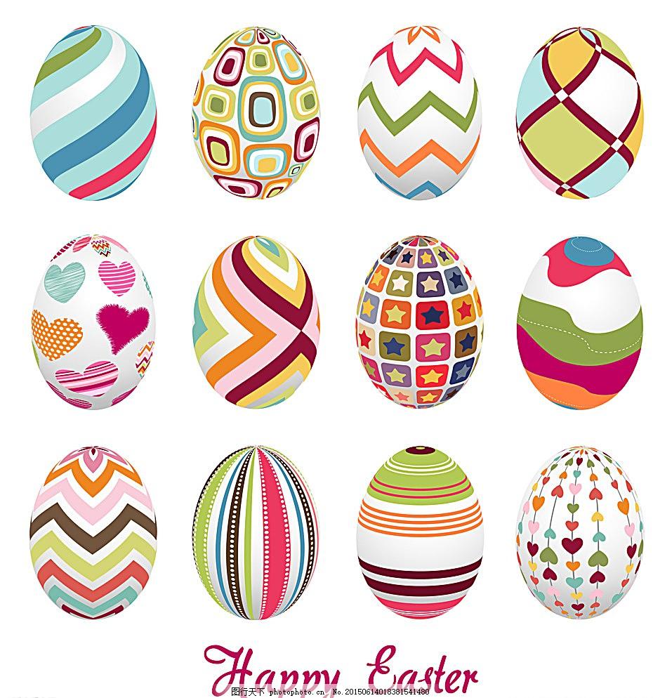 复活节彩蛋 手绘 鸡蛋 卡通 节日素材 复活节背景 矢量 文化艺术