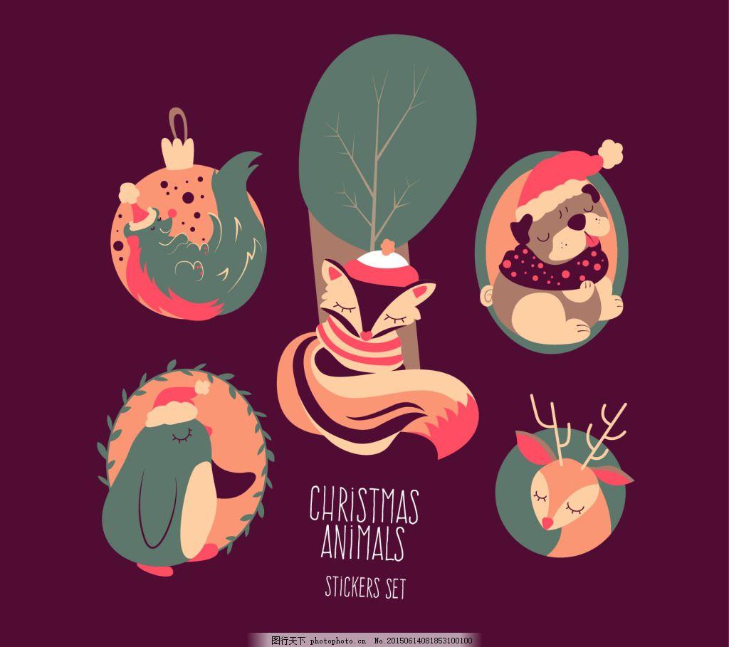 圣诞节卡通动物素材