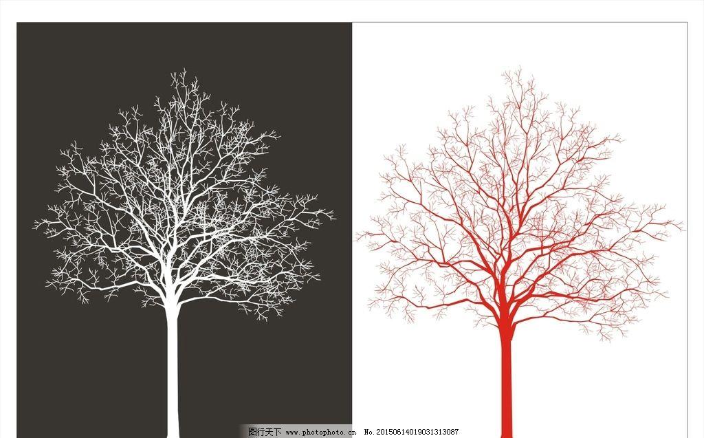 树型 枝条 树形