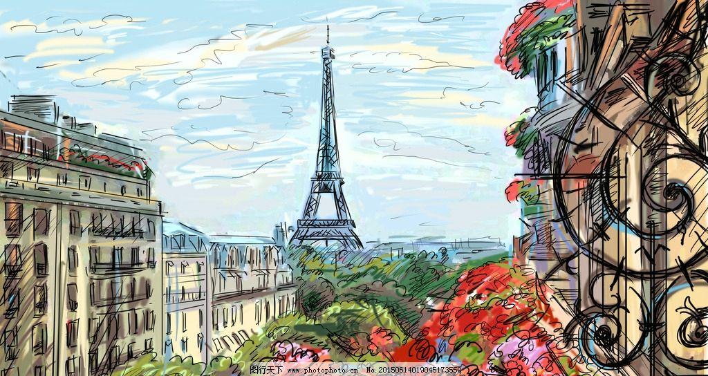 手绘巴黎 手绘巴黎街景 手绘风景 埃菲尔铁塔 凯旋门 巴黎街头风景