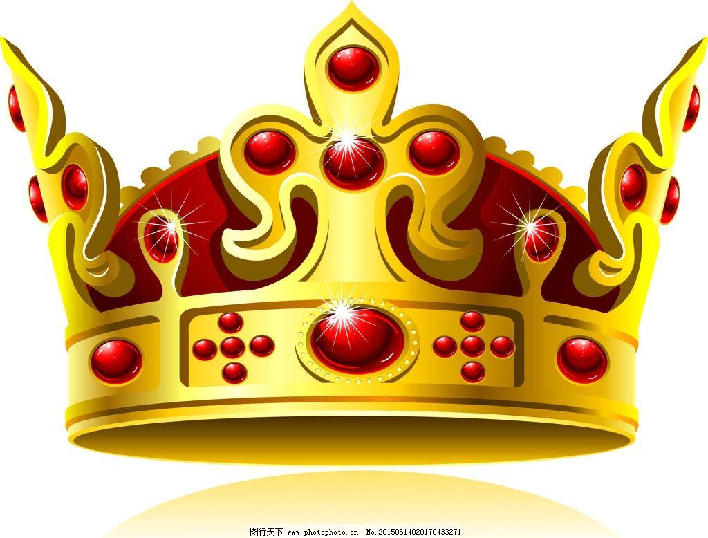 王冠简笔画 步骤