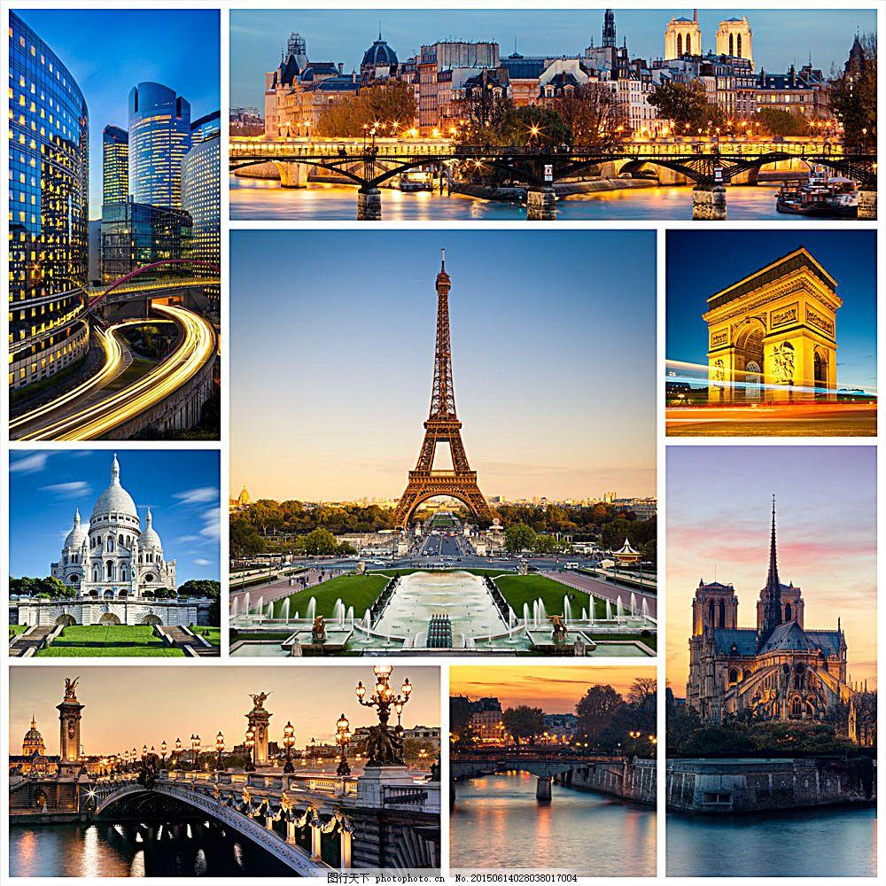 法国旅游景区摄影 法国景区 建筑 建筑物摄影 著名建筑 自由女神
