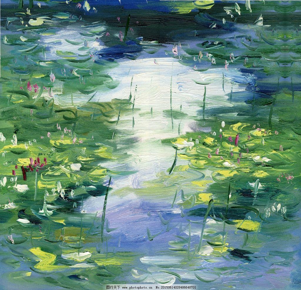 复古 画芯 艺术 书 无框画 荷花 池塘 水塘 油画 绘画 复古画芯 设计