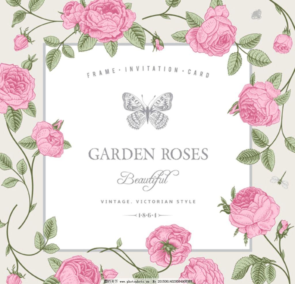 玫瑰花纹边框背景图片