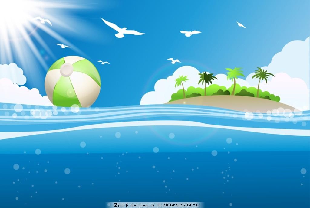 卡通画 可爱 幼儿园 展板 海报 海鸥 海底世界 蓝天白云椰树 卡通