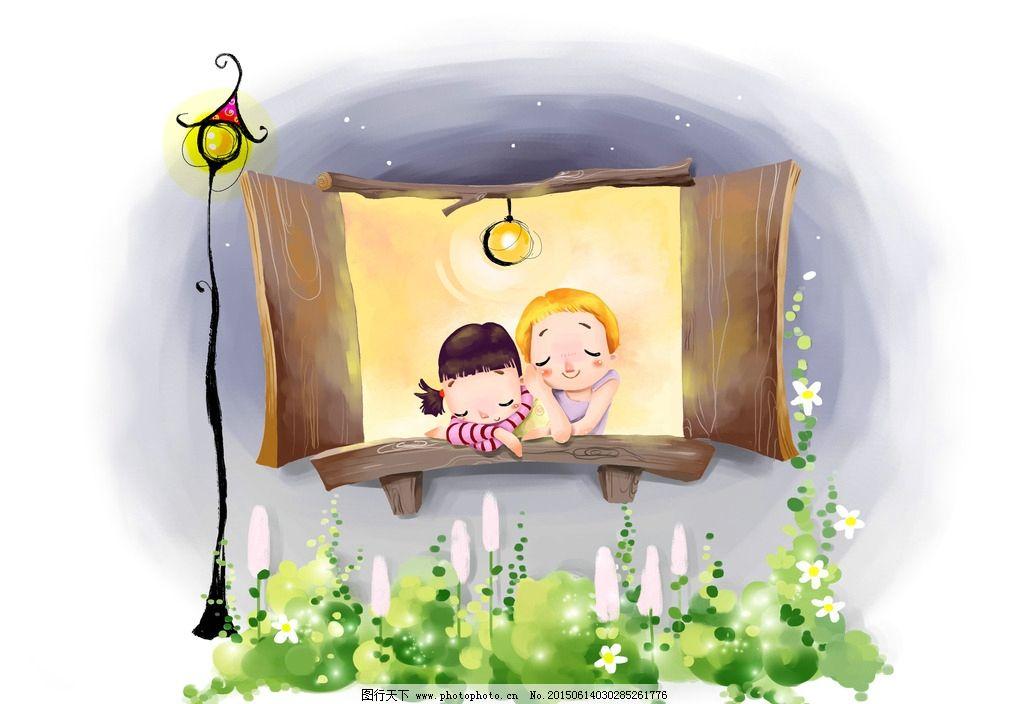 卡通小孩 卡通人物 卡通素材 卡通图片 卡通图片素材 儿童 童真 儿童