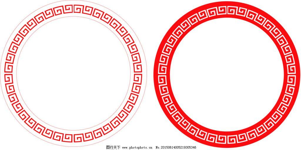 底纹边框 碟子 花边 花纹花边 回纹 青花瓷 工艺品回形纹 圆盘 中国风