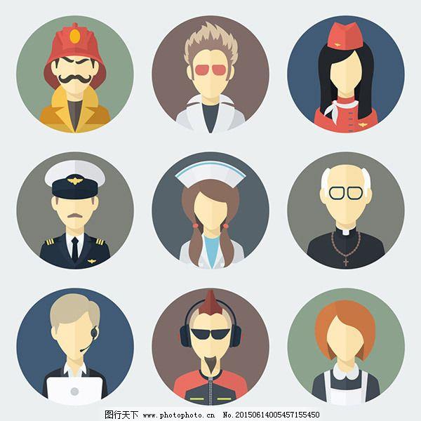 卡通人物 客服 空姐 商务金融 设计元素 职业人士 时尚扁平化人物矢量