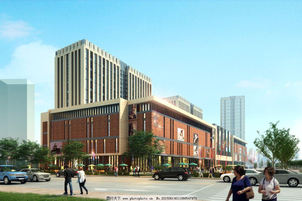 商业建筑外观设计