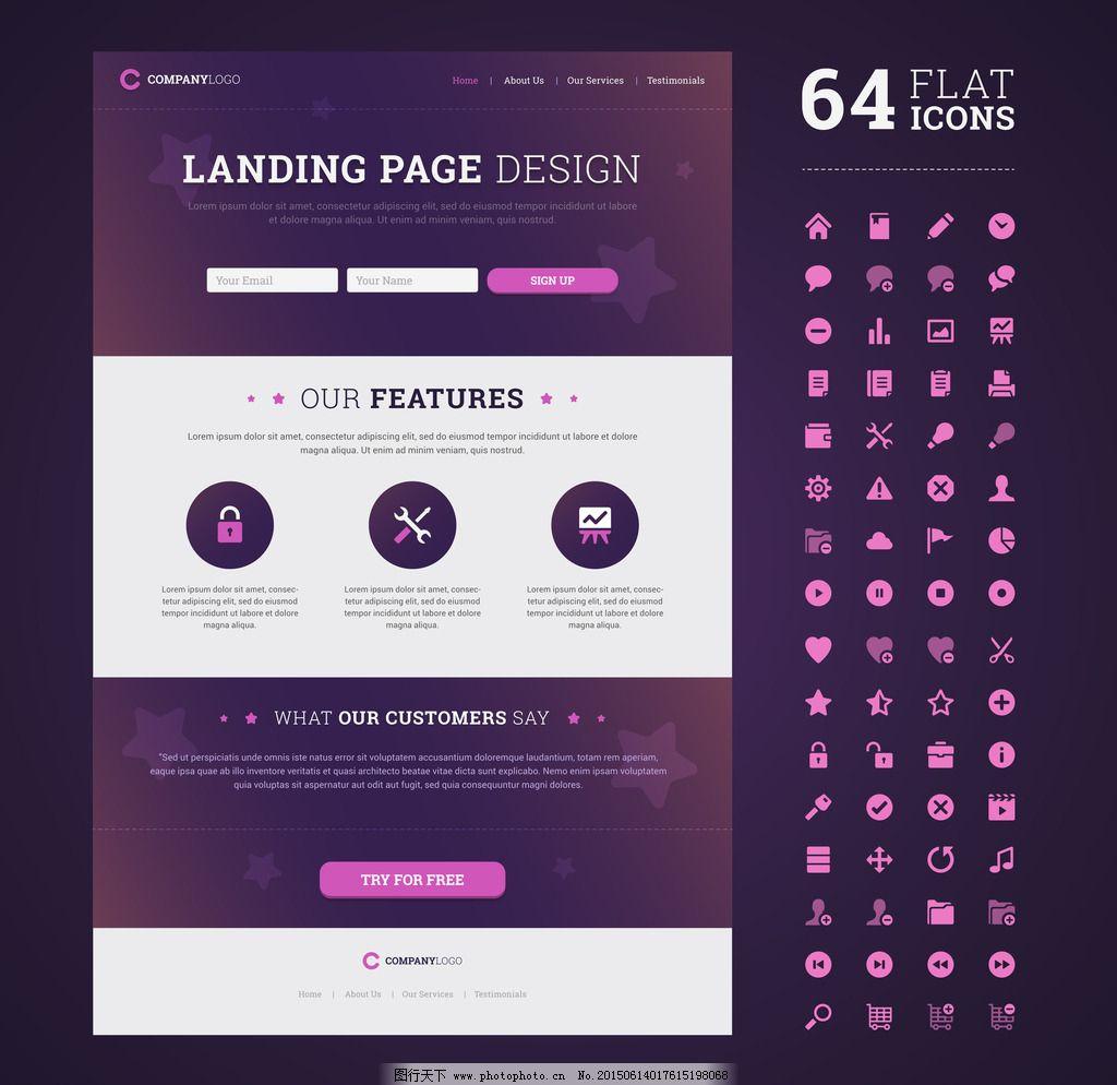 eps 按钮 导航条 界面 设计 网络 网页设计 网页素材 网站模板 网站