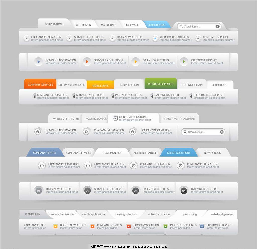 网站模板 网页设计图片,背景素材 背景图案 首页模板