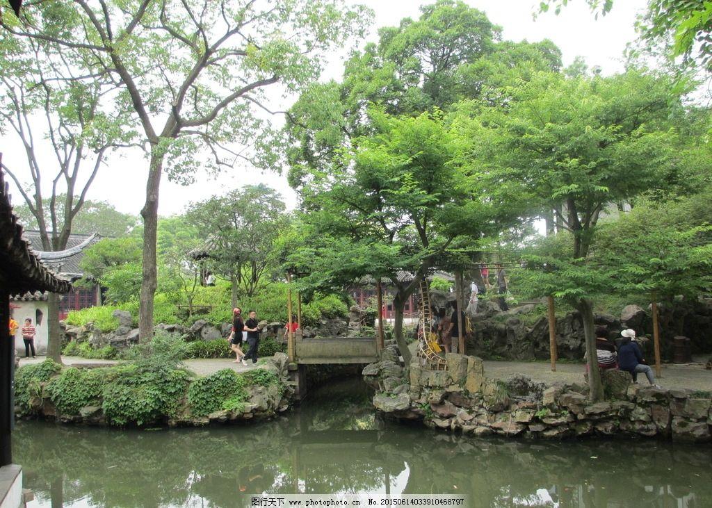 苏州拙政园 苏州园林 园林 古代园林 5a景区 盆景 假山 摄影 旅游摄影