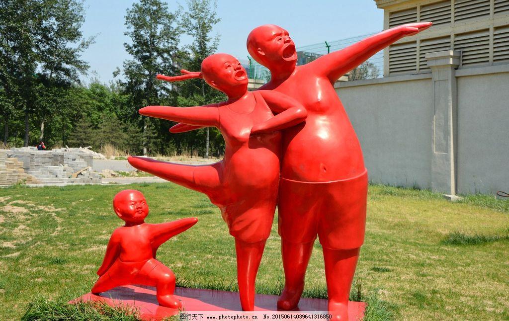 园林小品 园林雕塑