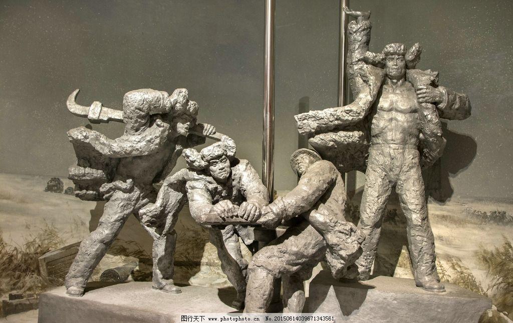 城雕 石油 石油工人 采油工人 大庆精神 油田 铁人 工人 新中国雕塑