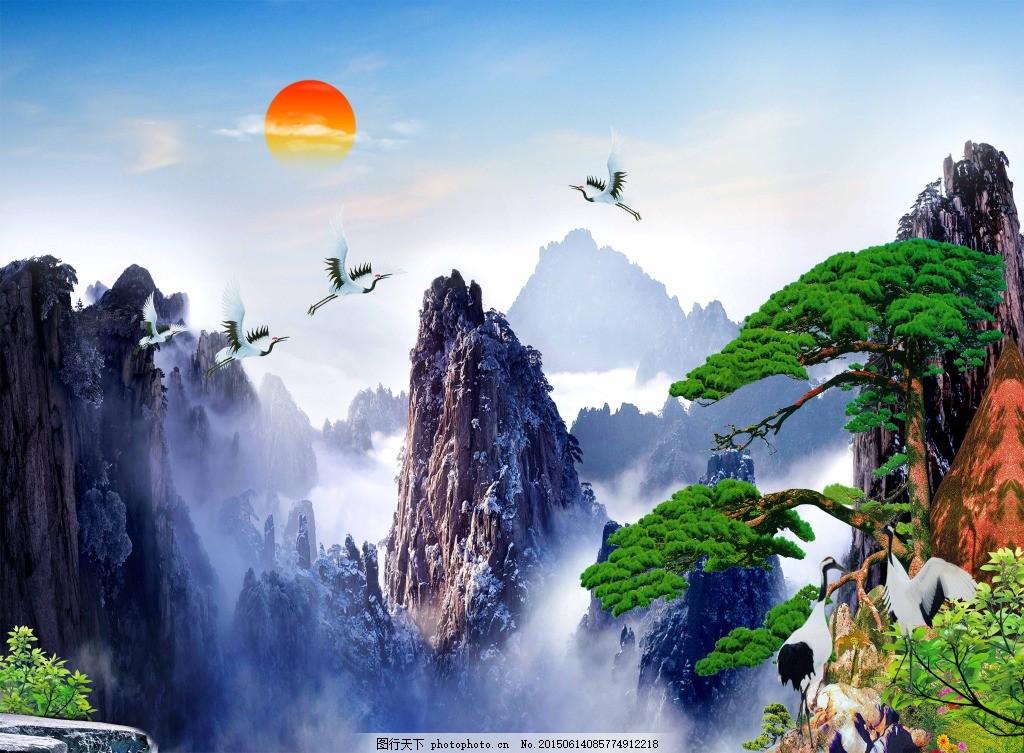壁纸 风景 国画 1024_753