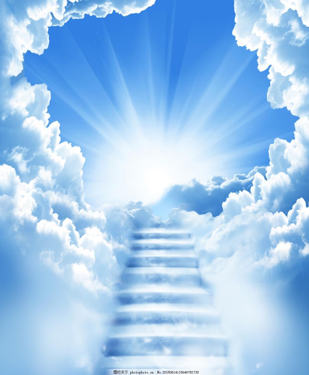 阶梯 台阶 美丽风景 蓝天 天空 白云 蓝天白云 阳光 光     白色 jpg