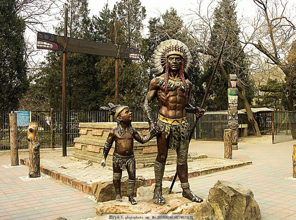 北京动物园 冬景 雕塑 印第安人 勇士 儿童 摄影 旅游摄影 国内旅游