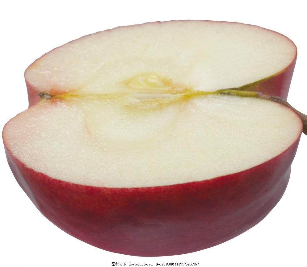 苹果 红苹果 蛇果 切开的苹果 一半苹果 红蛇果 花牛苹果 红地厘蛇果图片