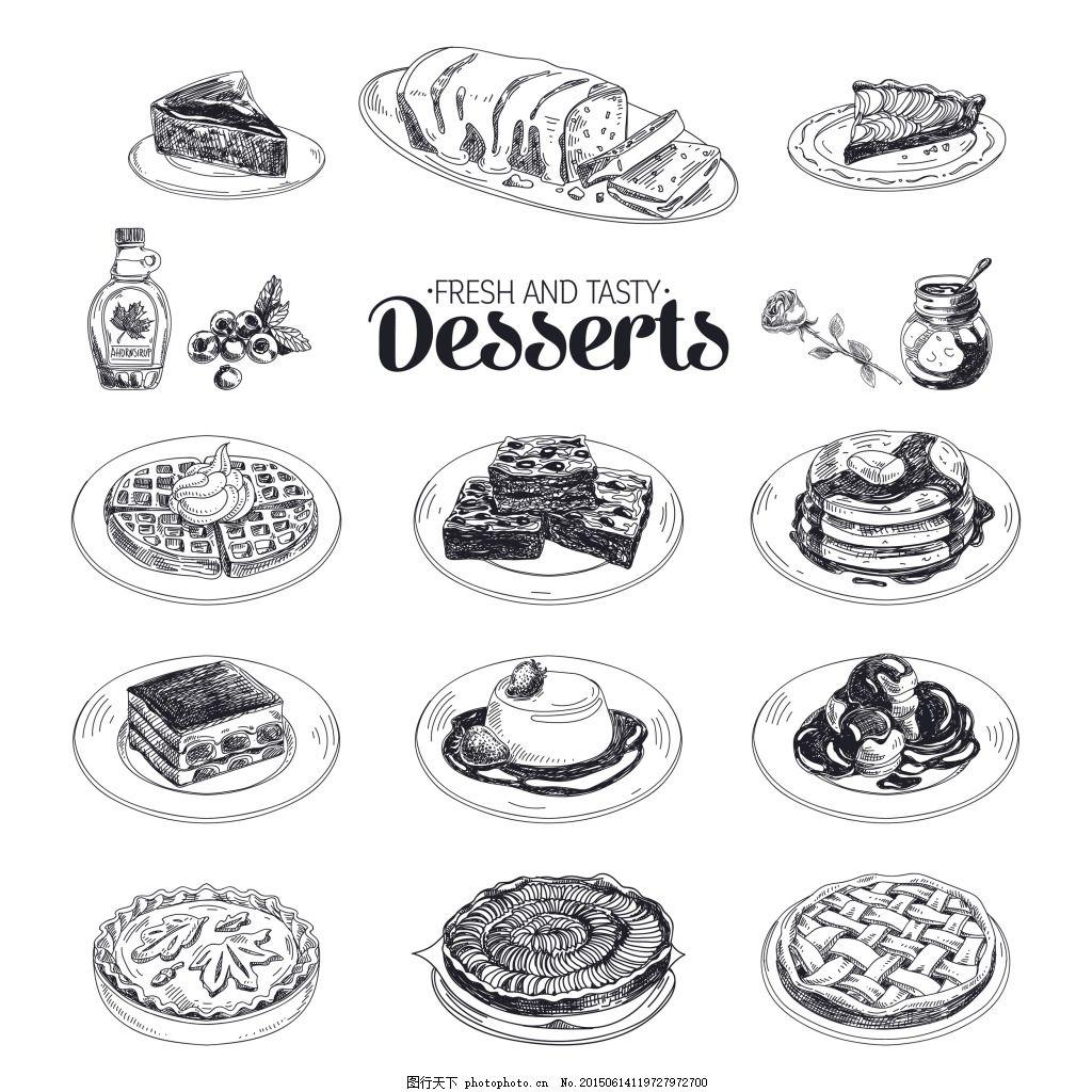 手绘蛋糕 手绘 甜品 蛋糕 素描 eps 白色 eps