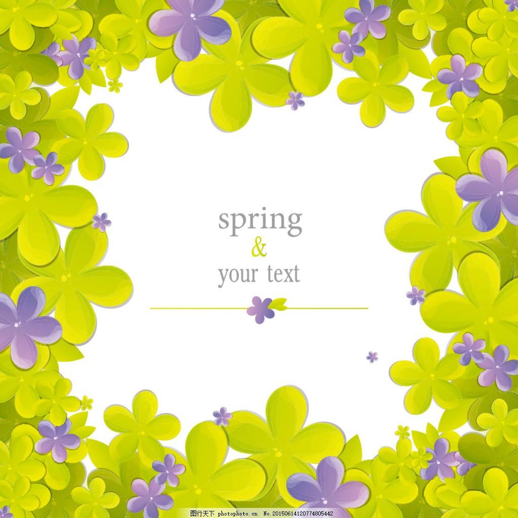 卡通花朵边框装饰 春季主题