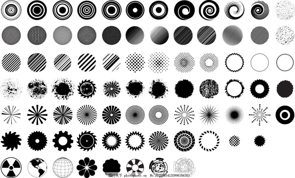 辐射状圆形素材 圆形图案 几何元素 广告 白色