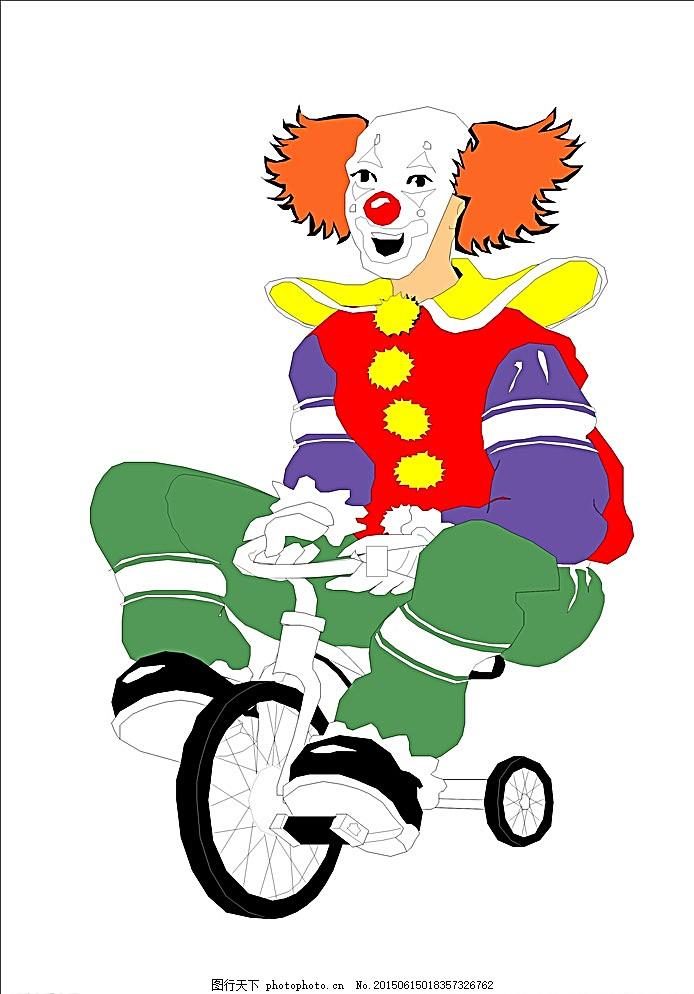 小丑 演员 表演 滑稽 小丑形象 小丑人物 卡通小丑 小丑素材图片
