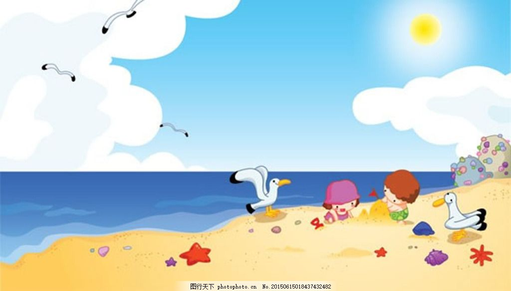 海边快乐玩耍的孩子们矢量素材 卡通人物 海边风光 海鸥 大海 蓝天