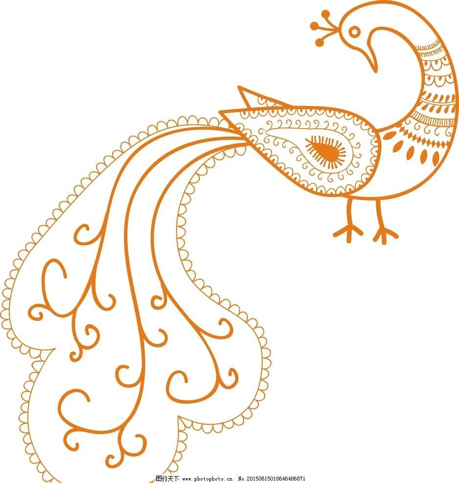 矢量 回头孔雀 卡通孔雀 个性孔雀 可爱孔雀 设计 动漫动画 其他 cdr图片
