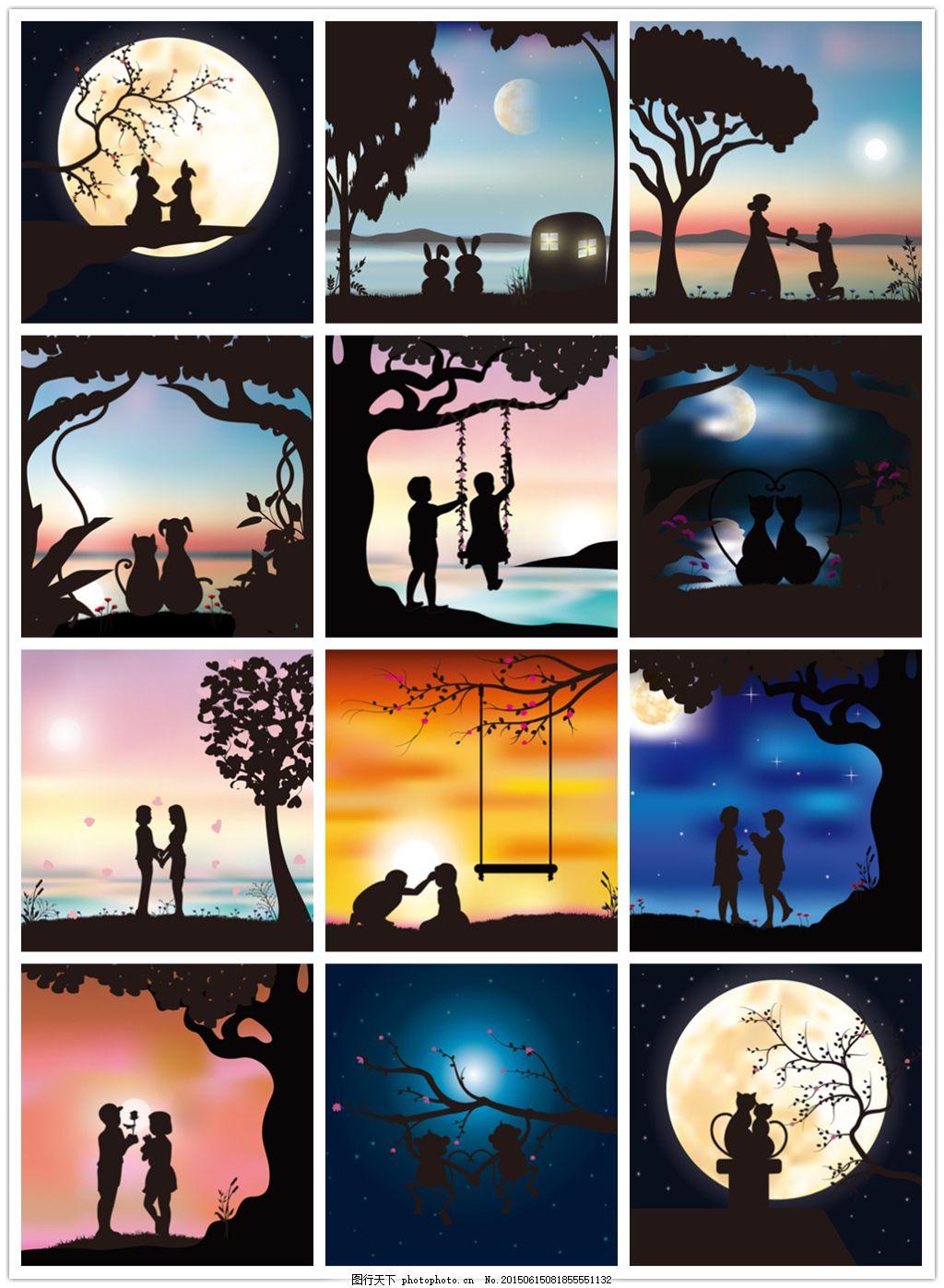 浪漫人物剪影矢量 大树 月亮 花草 动物 星空 小猫 猴子 情人节素材