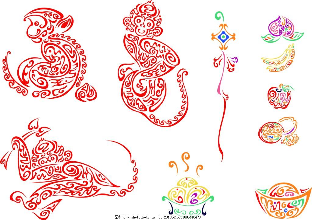 猴年创意图形设计 借鉴韩美林老师笔下生动的猴形象融入剪纸 皮影图片
