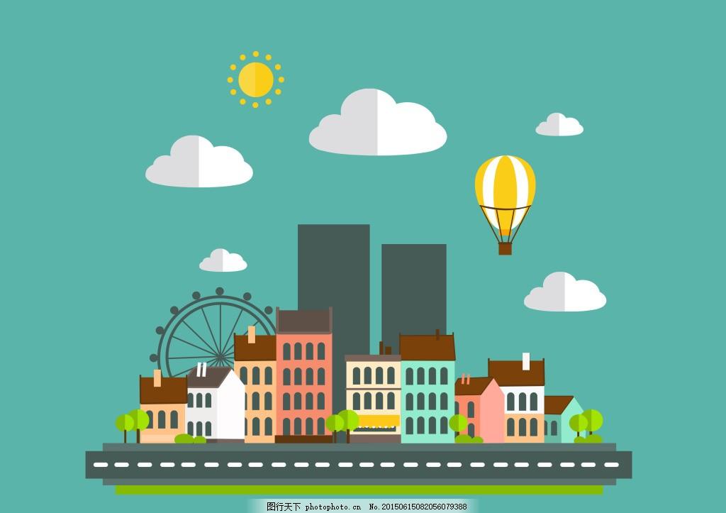 城市扁平化 建筑 城市 海报背景 高楼 卡通 公路 psd 青色 天蓝色