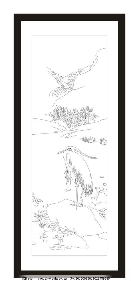 白鹤 鹤 野花 水塘 山水画 写意画 矢量移门 设计 文化艺术 绘画书法