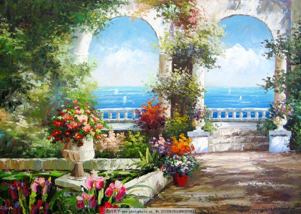欧美油画 田园风格 欧式建筑 花 大师油画图片