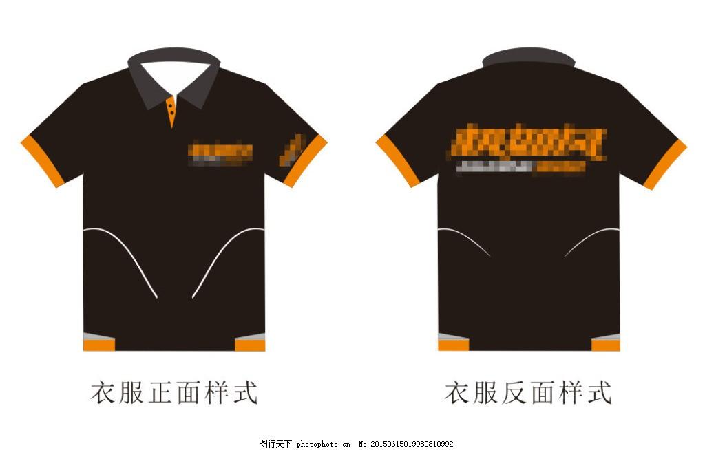 橙白配色logo工装t恤图片