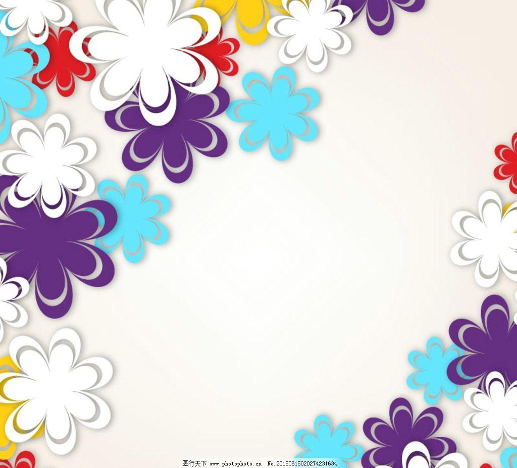 花朵剪纸背景 花卉剪纸 小花朵 剪纸花纹 剪纸图案 剪纸花朵背景 花纹