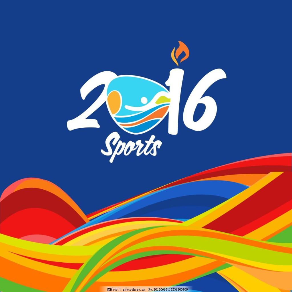 里约奥运会背景素材
