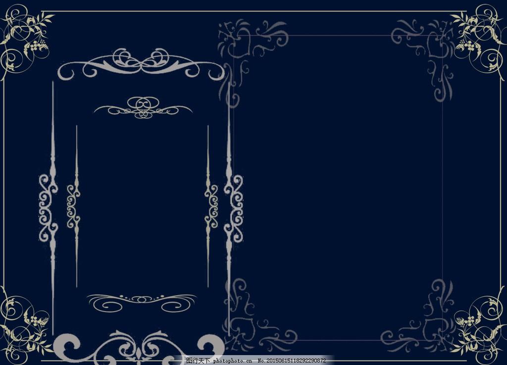 花艺装饰背景边框