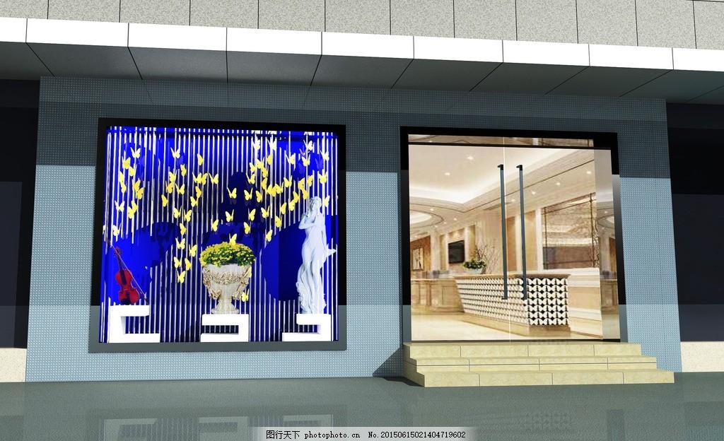 橱窗展示设计效果图 橱窗设计图 商业橱窗设计 店面橱窗设计 广告牌图片