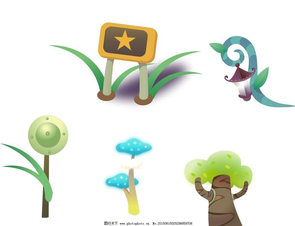卡通素材 可爱 素材 手绘素材 儿童素材 幼儿园素材 卡通装饰素材 矢