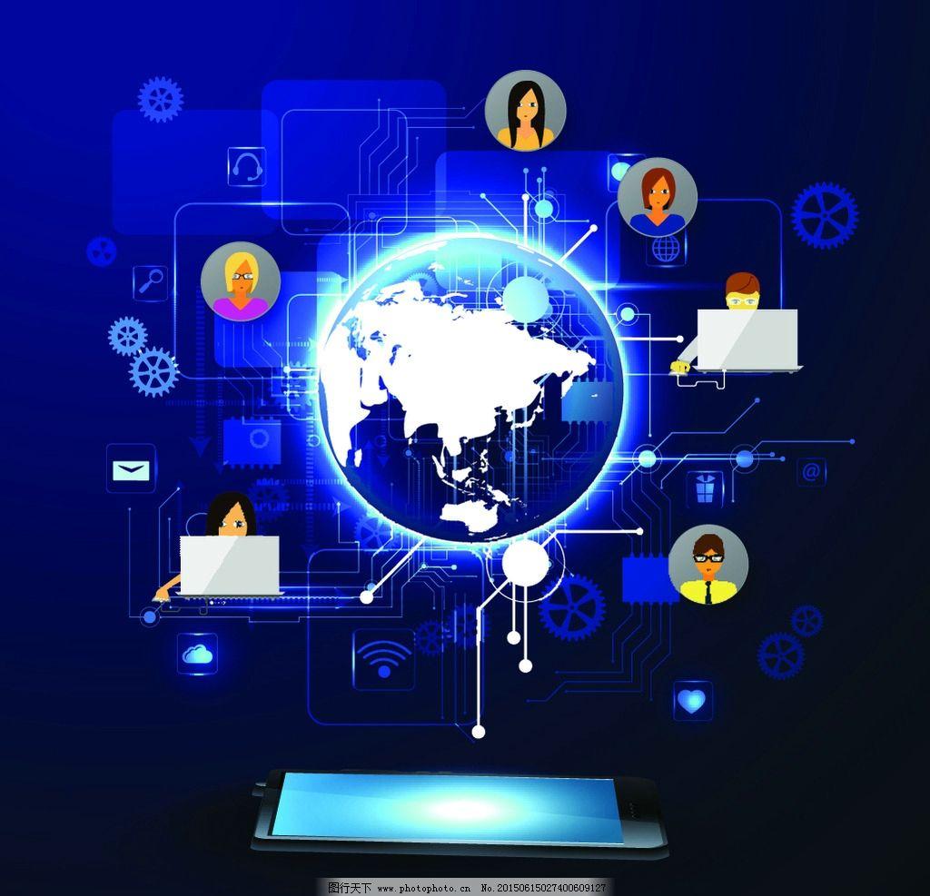 媒体 地球 团队 商务人物 手绘 人物头像 社交媒体 互联网社交 网络