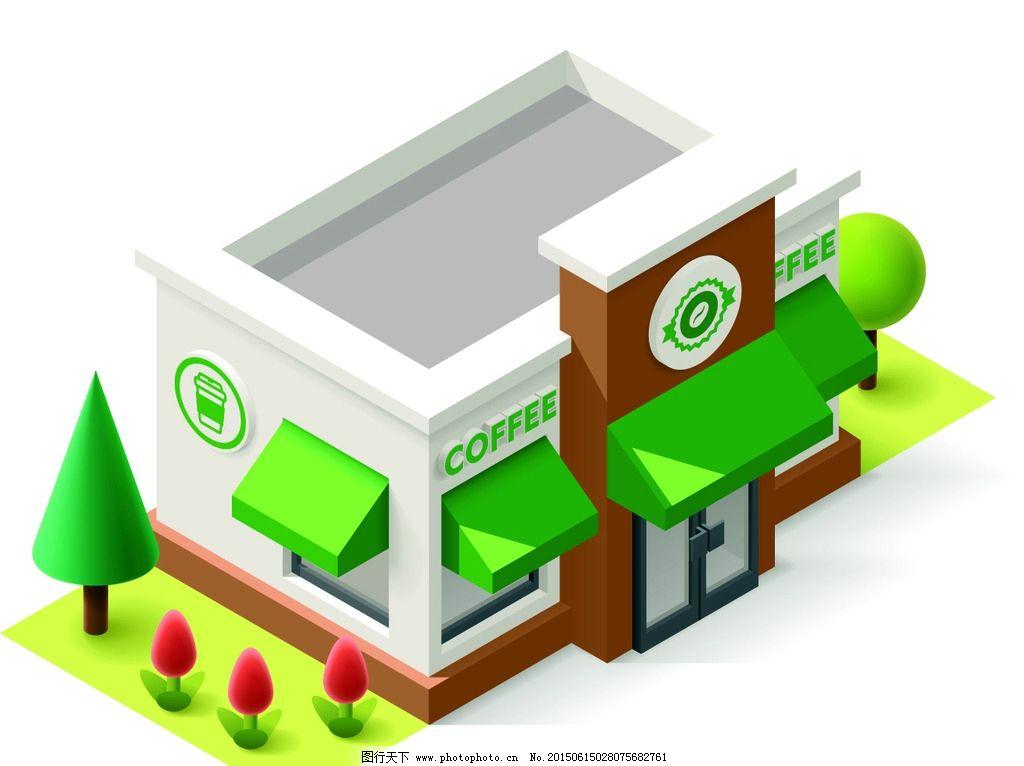 卡通建筑 城市建筑 咖啡店 手绘建筑 虚拟城市 游戏场景 建筑模型