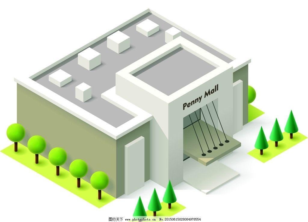 设计图库 环境设计 建筑设计  卡通建筑 城市建筑 手绘建筑 购物中心