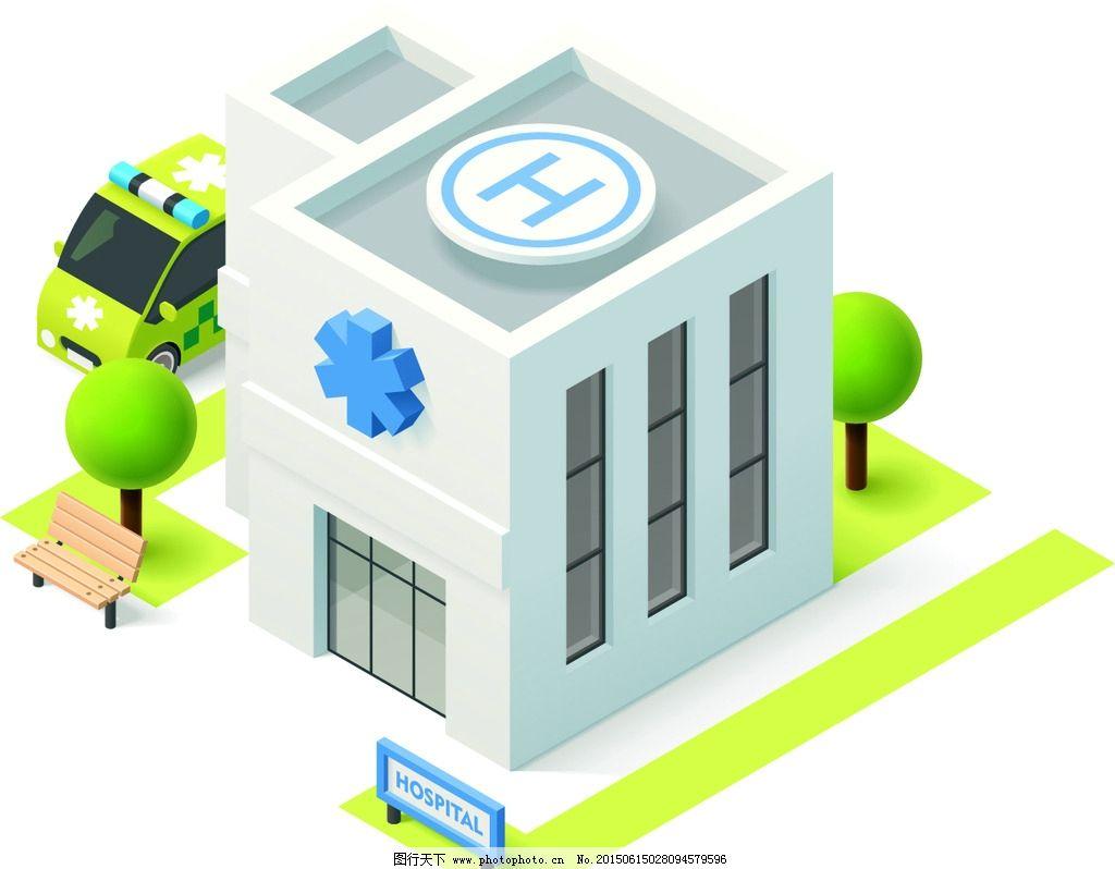卡通建筑 城市建筑 医院 手绘建筑 虚拟城市 游戏场景 建筑模型 建筑